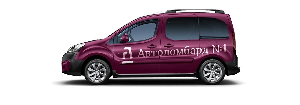 Займы под птс в москве Сергия Радонежского улица где в краснодаре дают займ под птс авто